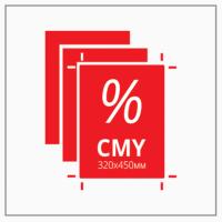 Широкоформатная, листовая цифровая печать. Новая технология EPM (CMY)