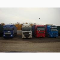 Требуются Водитель С+E с опытом. Польша-Скандинавия