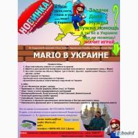 Частный курьер по Украине, Выполнение разовых поручений, Краткосрочные командировки