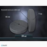 Блины, диски для штанги и гантелей 20 кг от производителя (цена за 2 шт.)