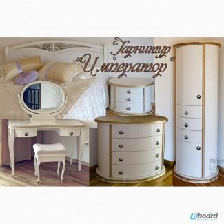 Спальный гарнитур из массива ясеня Император от производителя
