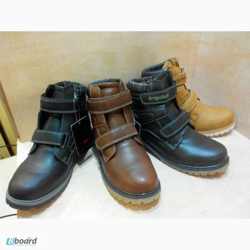Оптовая цена обуви в москве