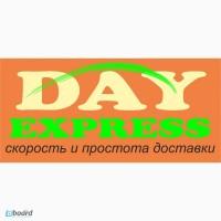 Курьерская служба доставки для интернет магазинов по Киеву