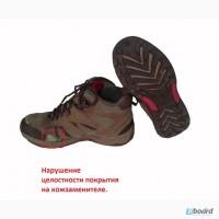 Ботинки треккинговые. Размер 39/25 см