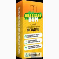 Купить Спрей для увеличения ягодиц Brazilian Bum оптом от 50 шт