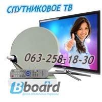 Спутниковое телевидение без абонплаты Мариуполь. Установка спутниковых антенн