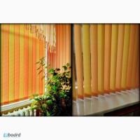 Горизонтальные и вертикальные жалюзи, рулонные шторы