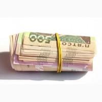 Беззалоговое кредитование на карту онлайн и наличными в Киеве