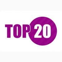 Подать объявление сразу на топ 20 досок Вашего города
