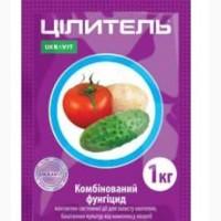 Фунгіцид для овочів, ріпаку, винограду, хмелю ЦІЛИТЕЛЬ