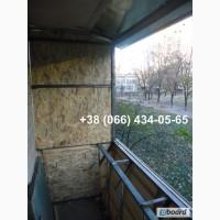 Перегородка на балконе. Киев Монтаж, демонтаж, сварка