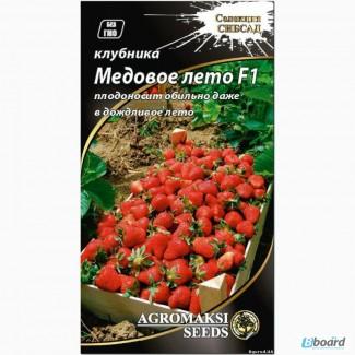 Семена клубники «Медовое лето» F1, ТМ AGROMAKSI SEEDS - 0, 01 грамм