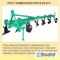 Плуг ПЛН 5-35 К+1