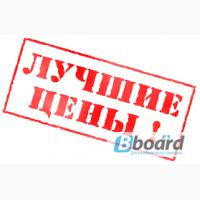 Экспресс ликвидация предприятия, альтернативная ликвидация ООО, срочная ликвидация ТОВ