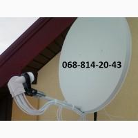Антенны спутниковые Днепропетровск подключение Спутниковое ТВ установка антенн
