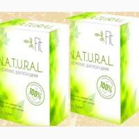 Natural Fit - комплекс для похудения / блокатор калорий (Нейчерал Фит) оптом от 50 шт