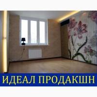 Комплексный и частичный ремонт квартир Одесса и область