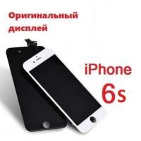 Оригинальный дисплейный модуль iPhone 6s. Гарантия 12 месяцев