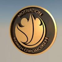 Всеукраинская премия развития и мотивации KS Motivation