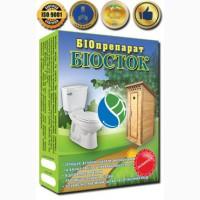 Биосток – биопрепарат для выгребных ям и туалетов