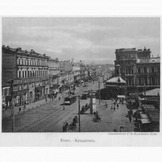 Куплю старинные фотографии и открытки