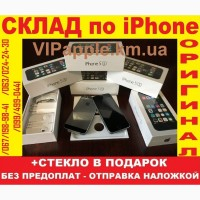 IPhone 5s16Gb•NEW в заводс. плёнке•Оригинал•Айфон 5с