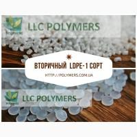 Производим и продаем вторичную гранулу ПЭВД аналог 15803-LDPE. ПЭВД 1 сорт
