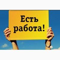 Легальная Работа для сварщиков 135, 136, сварщик 111, 141, Вакансии в Польше для украинцев