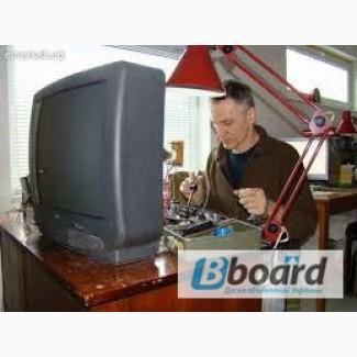 Ремонт и обслуживание телевизоров