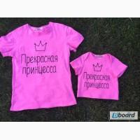 Большой выбор детской, женской и мужской одежды