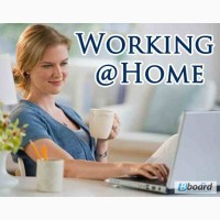 Срочно! Требуются сотрудники для работы в интернете