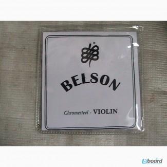 Струны (BELSON ) для скрипки.( Новые.)Киев.Вишнёвый