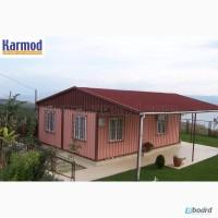Дома из контейнеров Karmod в Киеве, Украина по доступным ценам