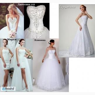 Свадебное платье новое, киев
