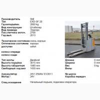 Продаем электро штабелер Still EXD-SF 20 по доступной цене