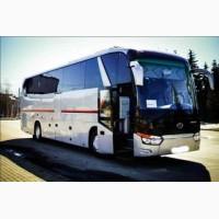 Автобусный рейс Луганск -Москва