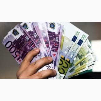 Комплексное предложение кредита для ваших пожеланий