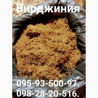 Продаём табак:Вирджиния, Венгерский, Берлей, Тернопольский, Молдавский и другие