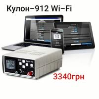 Кулон 912 многофункциональное зарядное устройство с Wi-Fi