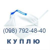 Постоянно покупаем РЕСПИРАТОРЫ Респиратор 3М конверт K112P FFP2