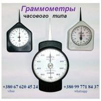 Граммометр (динамометр) Г, ГРМ, ГМ и др