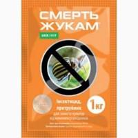 Инсектицид и протравитель Смерть жукам 70%