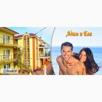 Семейный отдых на Черном море.Курорт Затока.Отель Адам и Ева