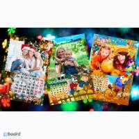 Индивидуальный календарь - Оригинальный подарок