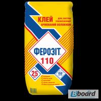 Ферозіт 110 універсальний клей для систем теплоізоляції 25 кг
