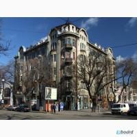 Золотой треугольник Одесса