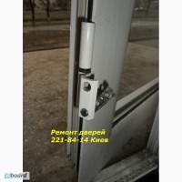 Ремонт дверей Киев, услуги по ремонту дверей Киев, ремонт ролет Киев