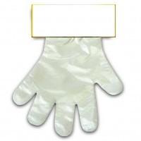Перчатки полиэтиленовые Plast 100шт L Отрывные