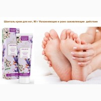 Шанталь крем для ног, 90 г. Увлажняющие и ранозаживляющие