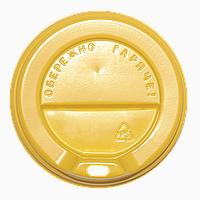Крышка на стакан КВ80 50шт.(40/2000) (340мл) Желтая